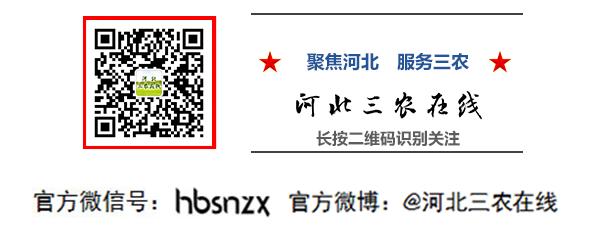 QQ浏览器截图20180930204455.png