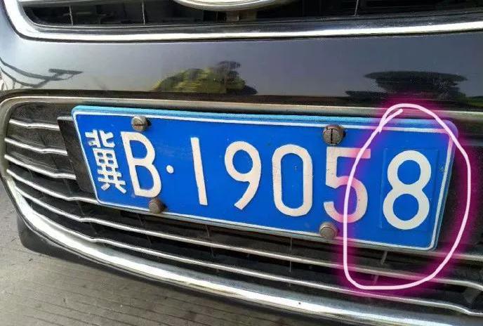 5bfcbca55a6c4.jpg