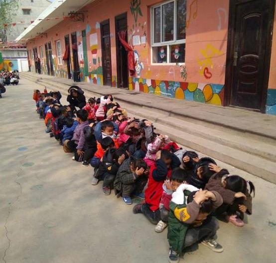 幼儿园0.png