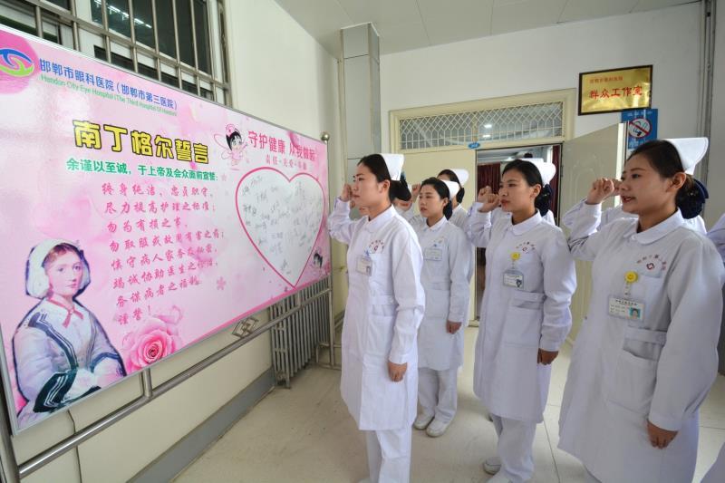 护士1.jpg
